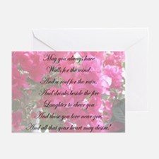 Walls for the Wind Greeting Cards (Pk of 10)