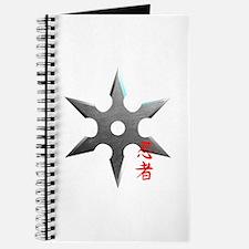 Ninja Throwing Star Journal