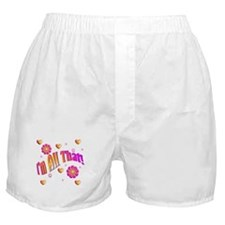 I'm All That! Boxer Shorts