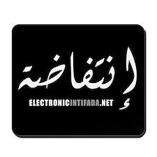 EI Logoware Intifada Black Mousepad