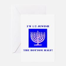 Funny Half Jewish the Bottom 1/2 Greeting Cards