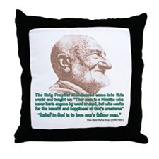 Khan Quote Throw Pillow