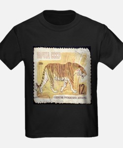 Russian Tiger Stamp T-Shirt