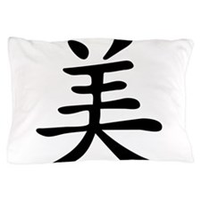 beauty Pillow Case