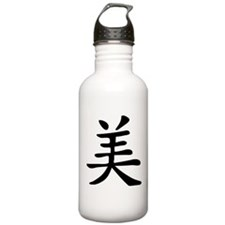beauty Water Bottle