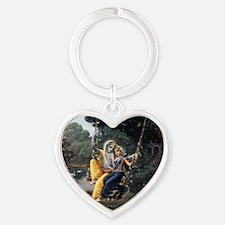 The Divine Couple Heart Keychain Keychains