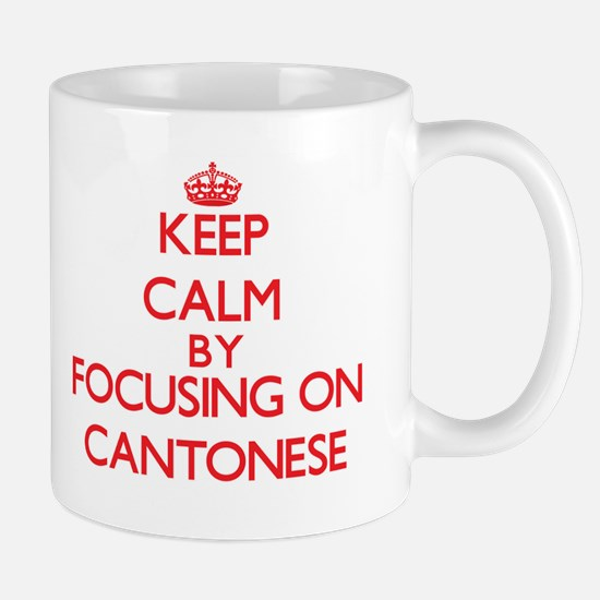Cantonese Mugs