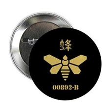 "Golden Moth Chemical 2.25"" Button (100 pack)"