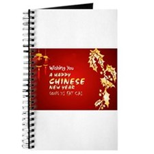 chinese new year Journal
