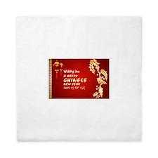 chinese new year Queen Duvet