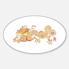 Golden Dragon Oval Decal