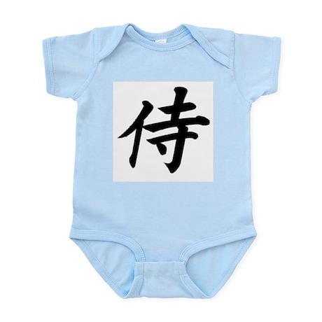 Infant Creeper Samurai