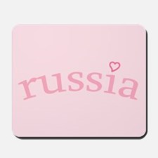 """""""Russia with Heart"""" Mousepad"""