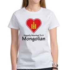Happily Married Mongolian Tee