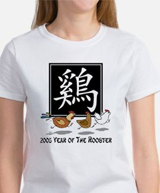 Year of The Rooster Women's T-Shirt