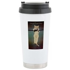 Hang in There Baby! Travel Mug