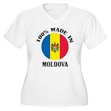 Made In Moldova T-Shirt