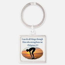 CHRISTIAN SWIMMER Square Keychain