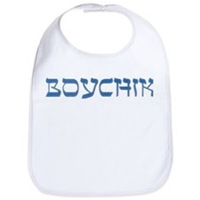 Unique Yiddish Bib
