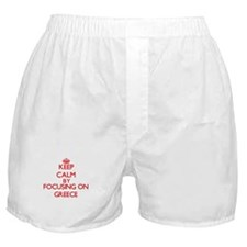 Keep Calm by focusing on Greece Boxer Shorts