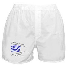 Greek Blood and Ouzo Boxer Shorts