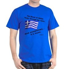 Greek Blood and Ouzo T-Shirt