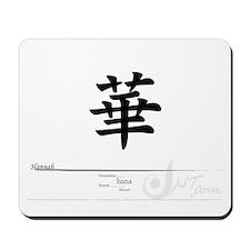 """""""Hannah"""" in Japanese Kanji Symbols"""