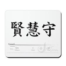 """Kenneth"" in Japanese Kanji Symbols"
