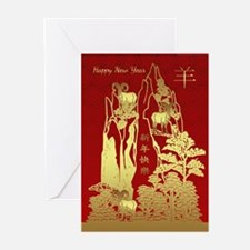 Chinese New Year, Greeting Cards (pk Of 20)