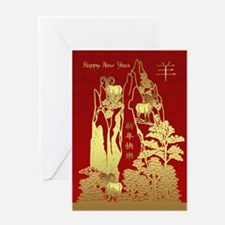 Chinese New Year, Year Of The Goat Greeting Cards