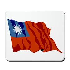 Taiwan Flag Mousepad