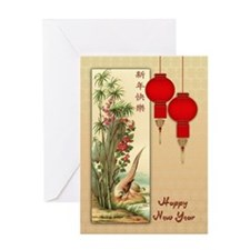 Chinese New Year With Birds Card Greeting Cards