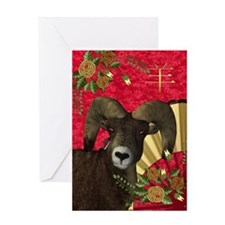 Chinese New Year With Ram Flowers Greeting Cards