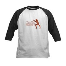 Year Of The Monkey Baseball Jersey