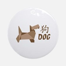 Chinese Dog Symbol Ornament (Round)