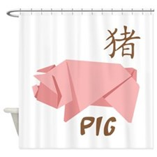 Pig 2 Shower Curtain