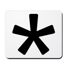 Asterisk Mousepad