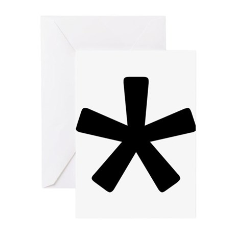 Asterisk Greeting Cards (Pk of 10)