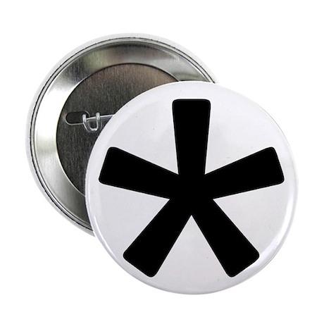 Asterisk Button