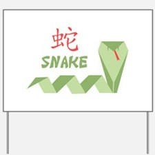 Chinese Snake Symbol Yard Sign