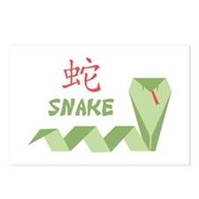 Chinese Snake Symbol Postcards (Package of 8)