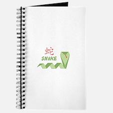 Chinese Snake Symbol Journal
