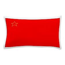 Macedonia Flag Pillow Case