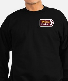 Plaka, Greece Sweatshirt