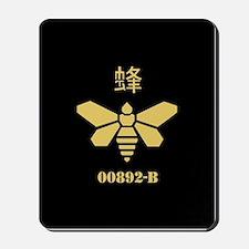 Golden Moth Chemical Mousepad