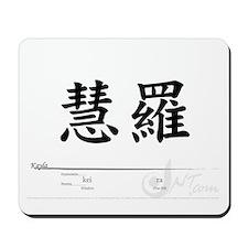 """Kayla"" in Japanese Kanji Symbols"
