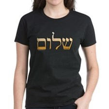 Cute Messianic hebrew Tee