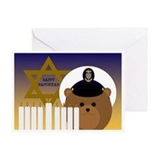 To Coast Guard Chief Hanukkah Card Greeting Cards