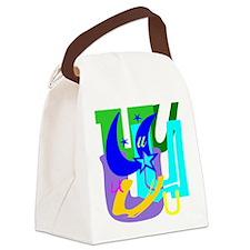 Initial Design (U) Canvas Lunch Bag