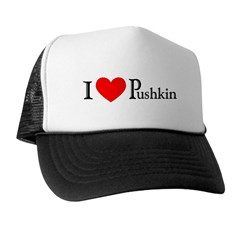 I Love Pushkin Trucker Hat
